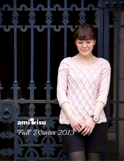 amirisu3_cover
