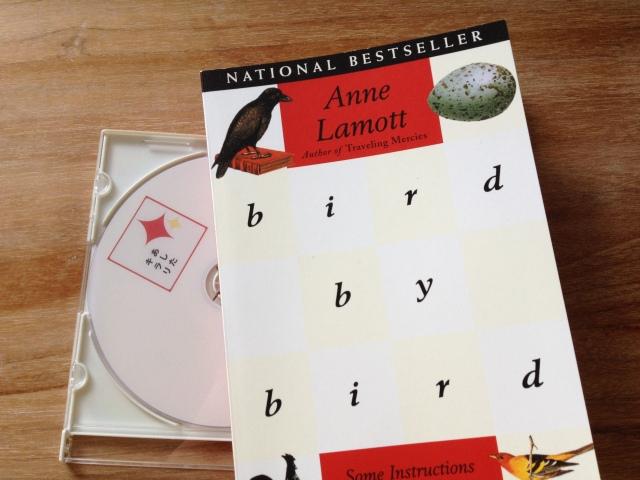 DVDを送って頂きました★ 友人とBrain Pickingsに教えてもらって今読んでいるAnne Lamottの本